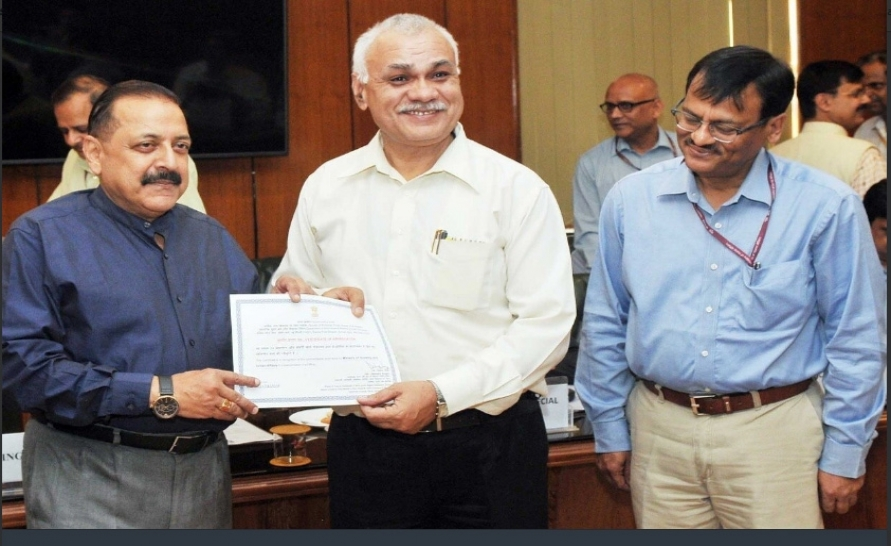 Certificate for e office work from MOS PP
